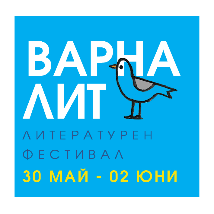 "ОУ ""Захари Стоянов"""